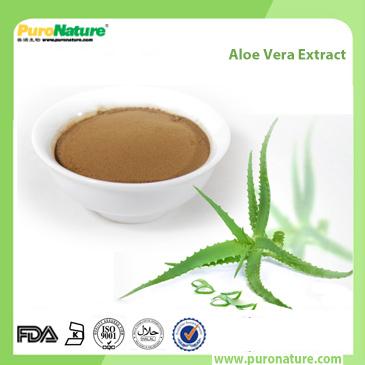 Aloe Vera Extract 1415-73-2 Aloe Emodin