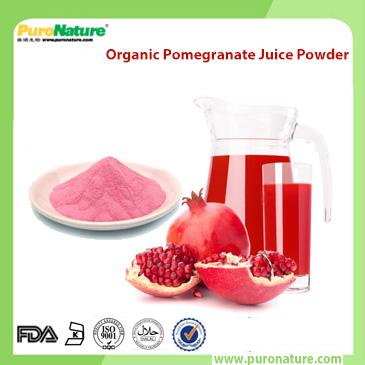 Organic Pomegranate Juice Powder