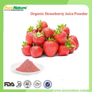 Organic Strawberry Juice Powder