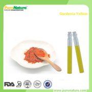 Gardenia extract yellow pigment