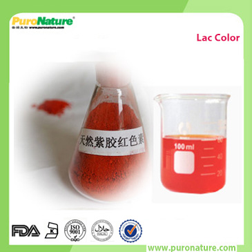 Lac extract pigment color powder