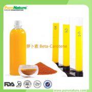 natural carotene powder