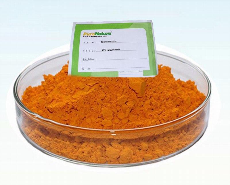 Turmeric extract tetrahydrocurcumin cas 36062-04-1